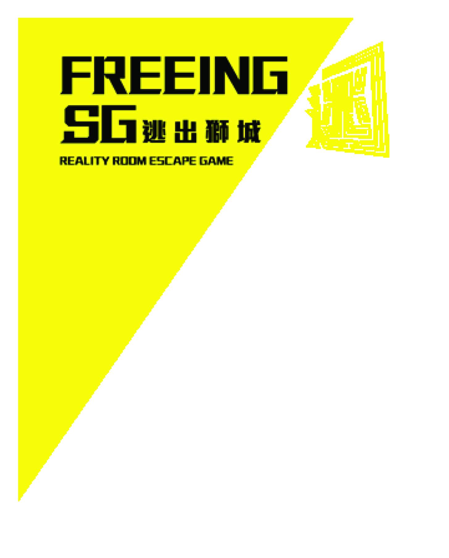 freeing-sg