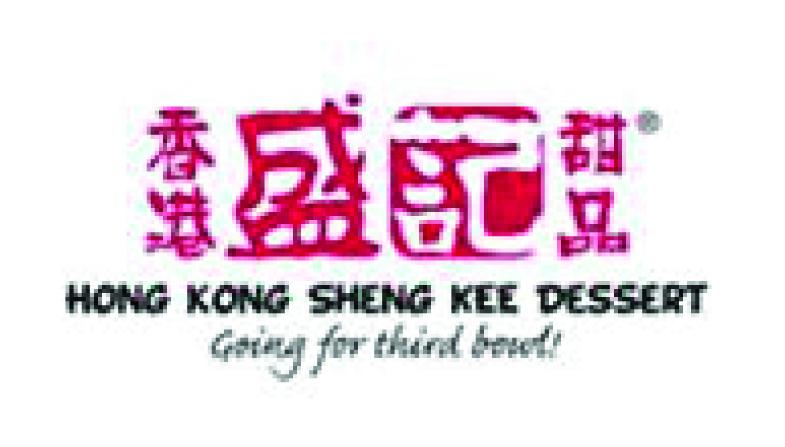 hong-kong-sheng-kee