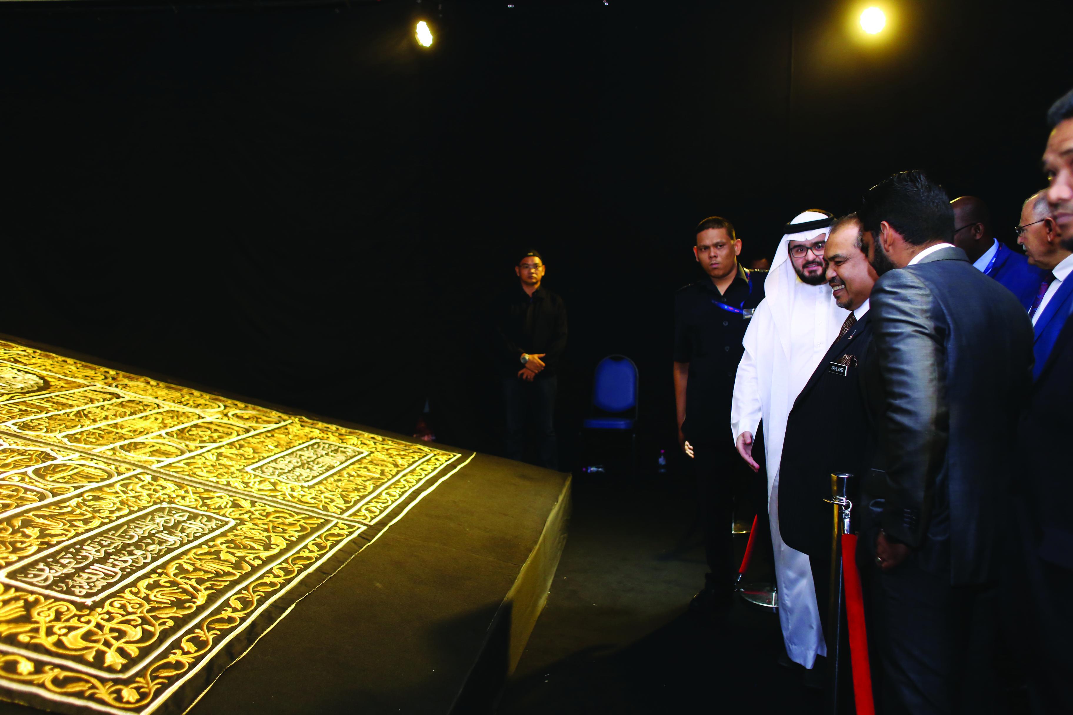 Kiswah visit by Mejar Jeneral Dato' Seri Jamil Khir Baharom accompanied by Jewels Recipient of 2015