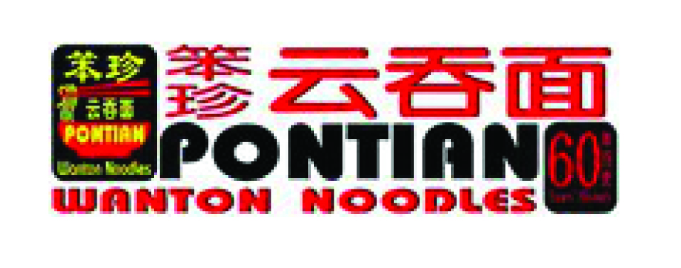 pontian-wantoon-noodles