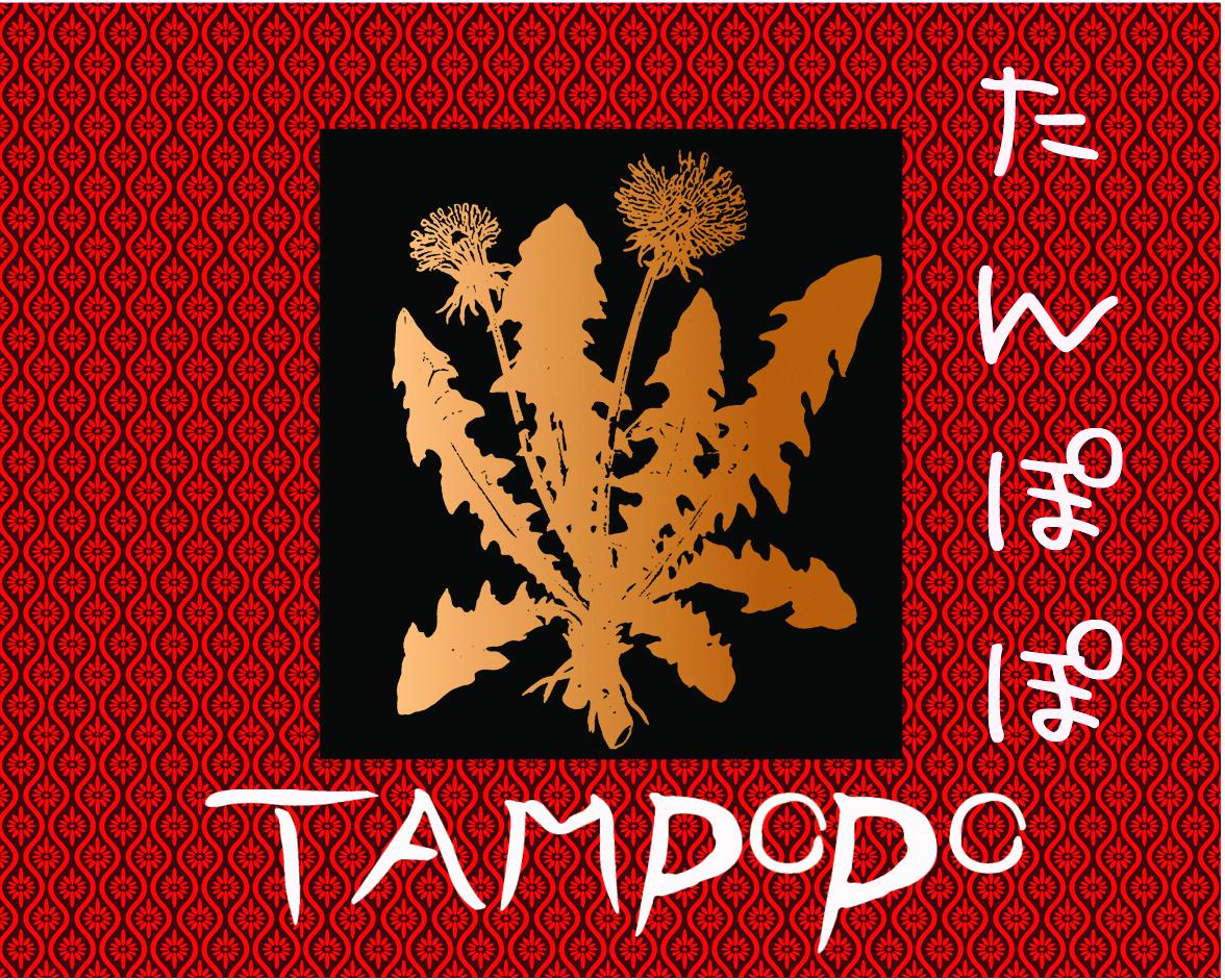 tampopo-logo