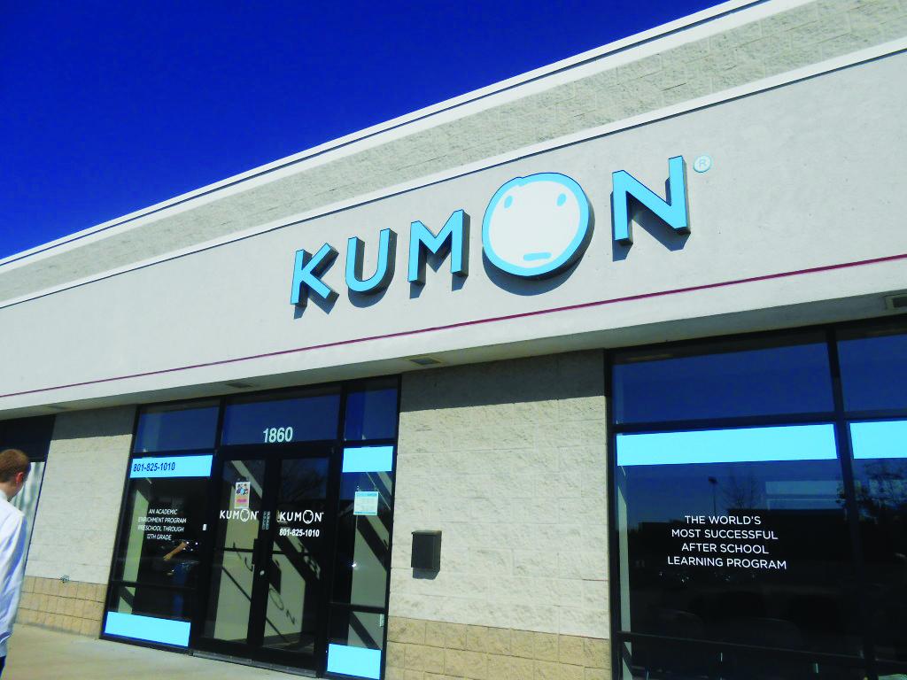 2013-10-16-kumon-layton-001-1024x768