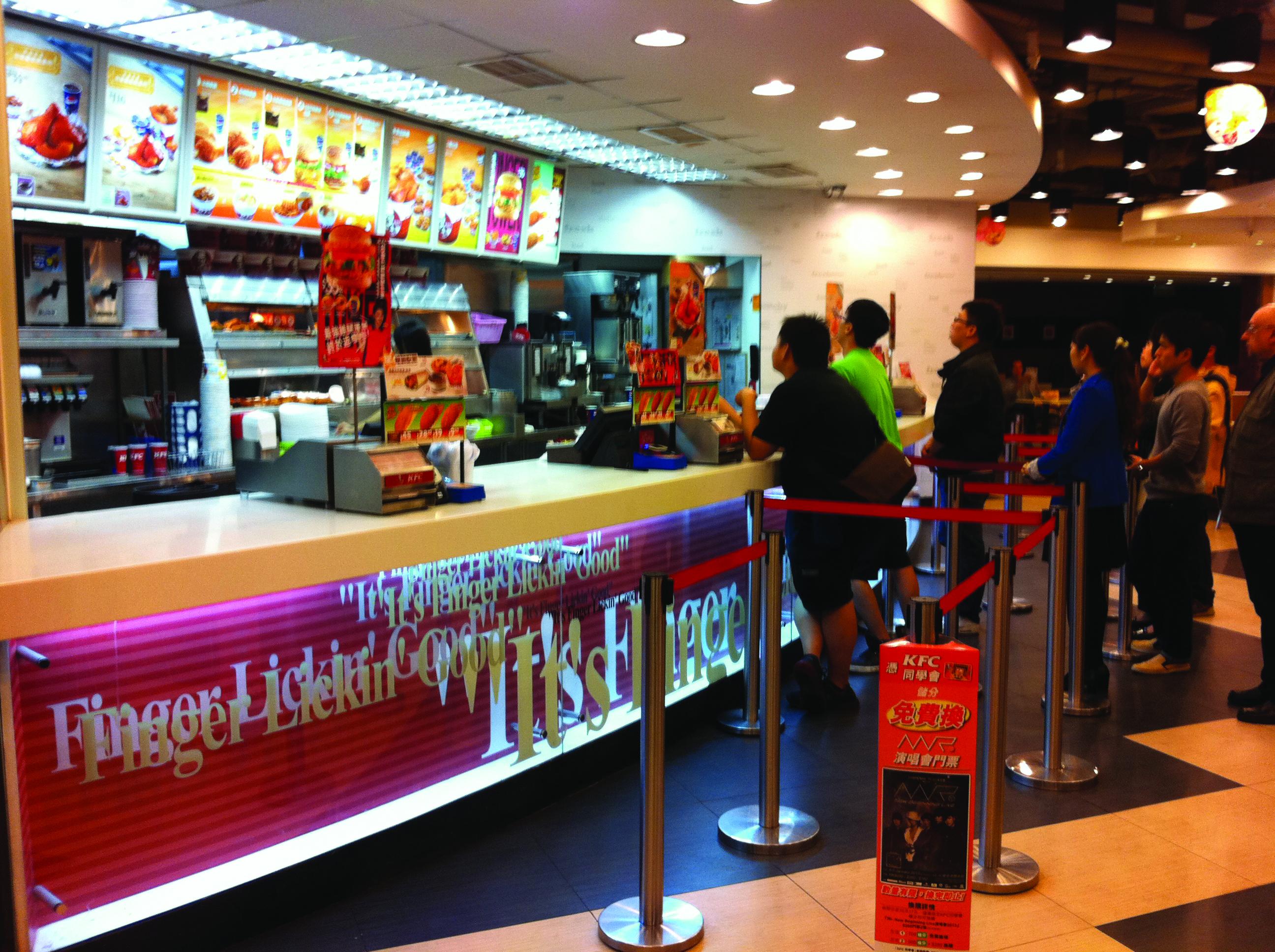 hk_admiralty_centre_kfc_restaurant_service_counter_nov-2012