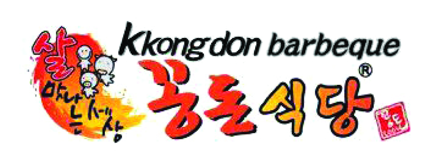 kkongdon-barbeque